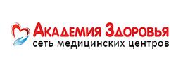 Академия здоровья на Зои Космодемьянской