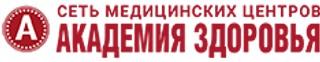 Академия здоровья в г. Камбарка