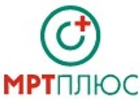 Диагностический центр МРТ Плюс