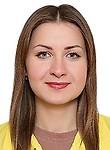 Калинкина Кристина Андреевна