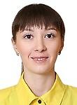 Колчерина Анна Андреевна